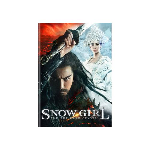 SNOW GIRL & THE DARK CRYSTAL (DVD/MANDARIN W/ENG-SUB) 812491016329