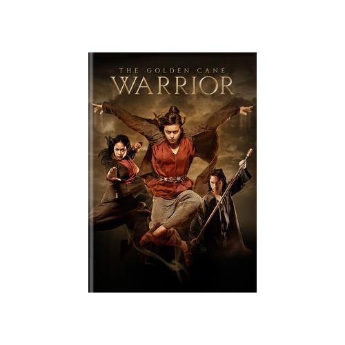 GOLDEN CANE WARRIOR (DVD) 812491016510