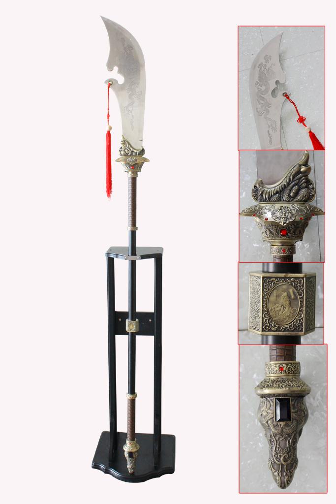 Guan Yu Green Dragon Crescent Blade Guan Dao Wu Shu   eBay