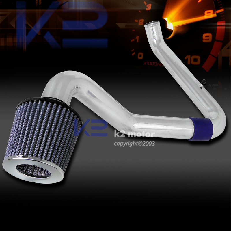 Fan Spacer Cold Air Intake : Honda civic l lx cold air intake fan filter ebay