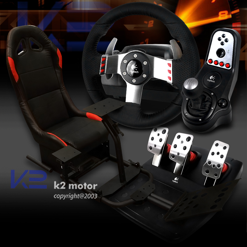 logitech g27 gaming steering wheel racing seat driving. Black Bedroom Furniture Sets. Home Design Ideas