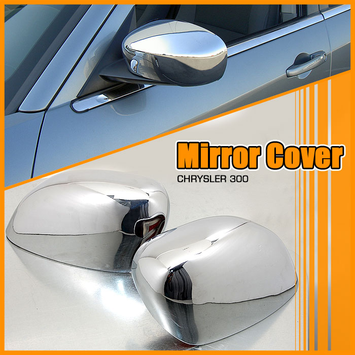 05-10 Chrysler 300 300C ABS Chrome Mirror Covers
