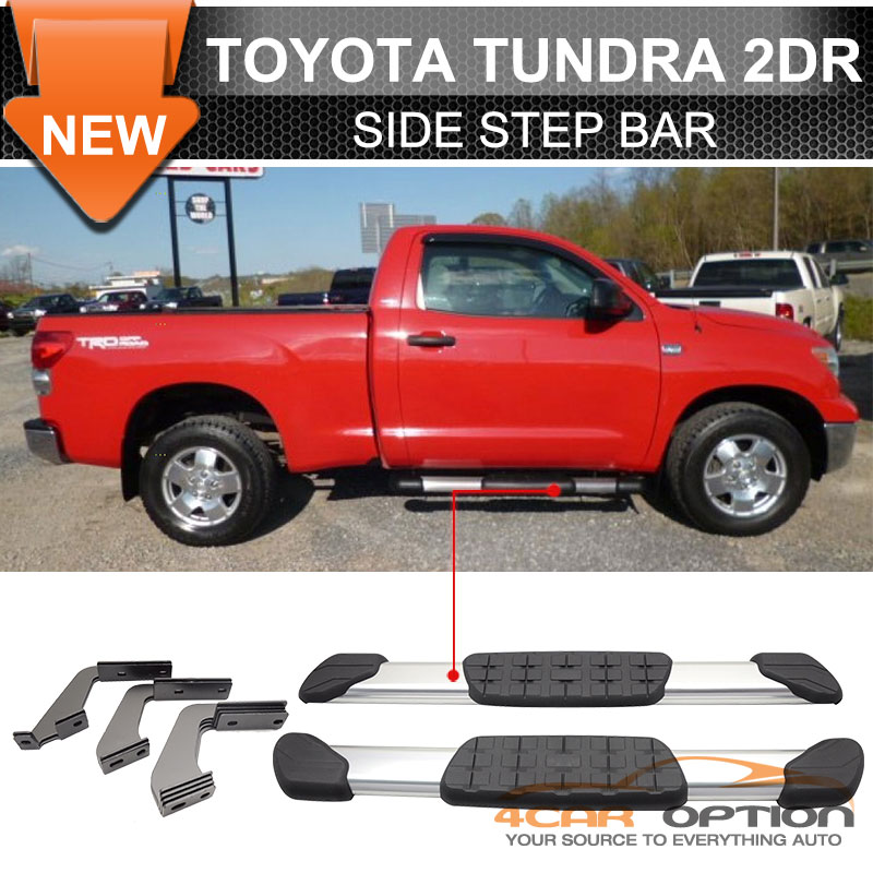 07-14 Tundra 2Dr Regular Cab Aluminum OE Side Steps Style