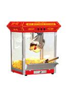 Funtime Popcorn Popper