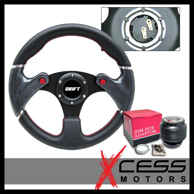 VW Black Carbon Fiber 320mm Racing Steering Wheel Hub