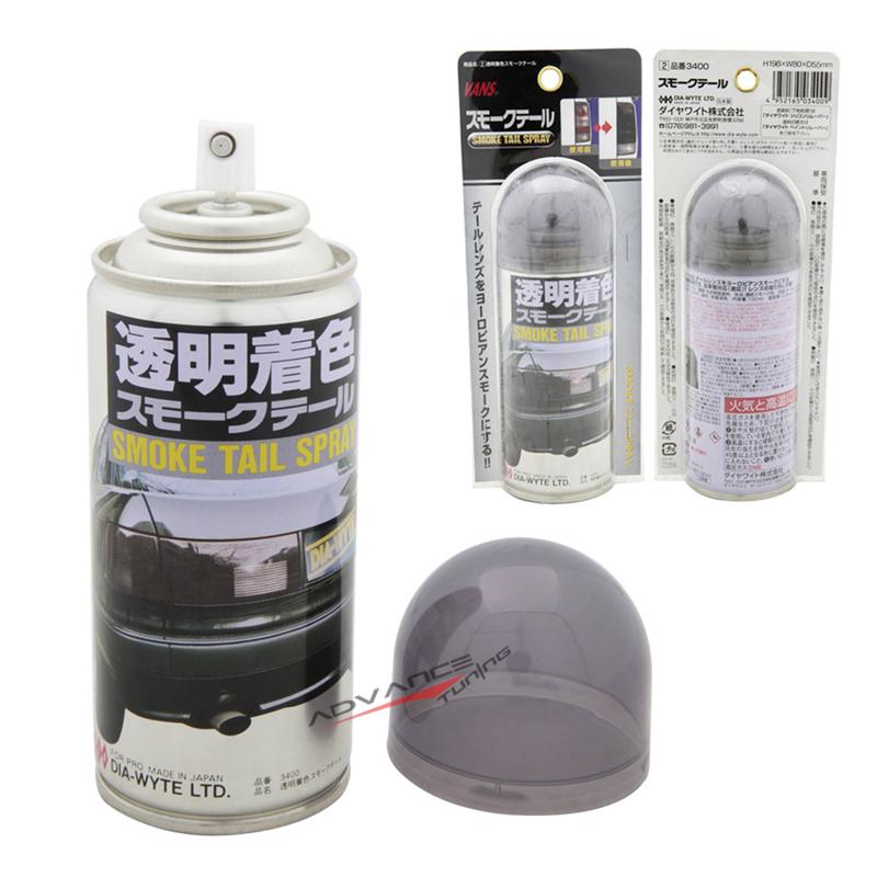 nissan mazda vans smoke headlight signal lamp lens spray paint ebay. Black Bedroom Furniture Sets. Home Design Ideas