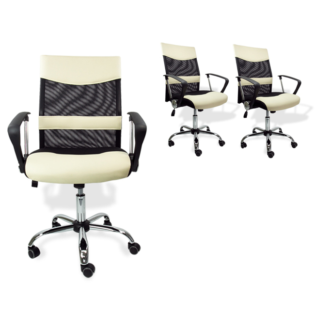 2 Mesh Executive High Back fice puter Chair Lower