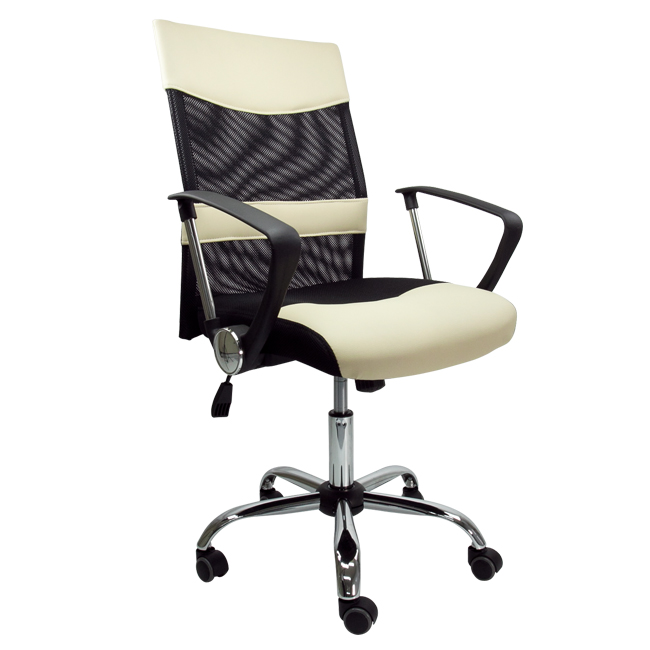 Office Office Furniture Stools See More Mesh Executive High Ba