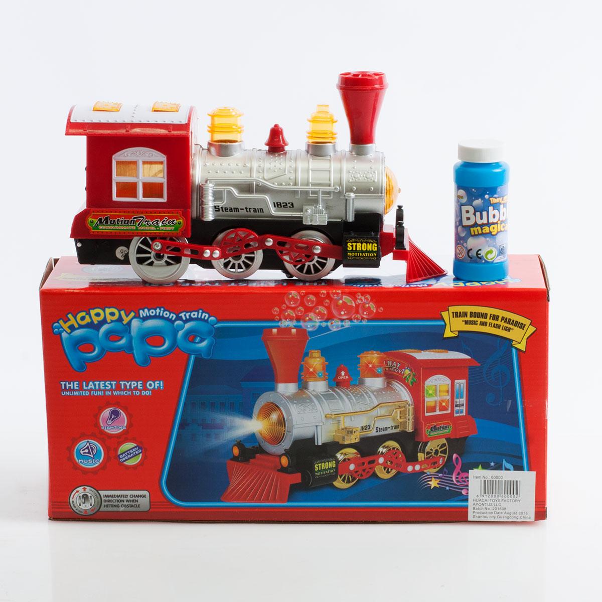 train set bubble battery power track baby boys great gift birthday