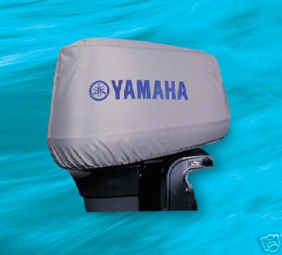 Oem basic yamaha outboard motor cover f20 f15c mar mtrcv for Yamaha boat motor covers