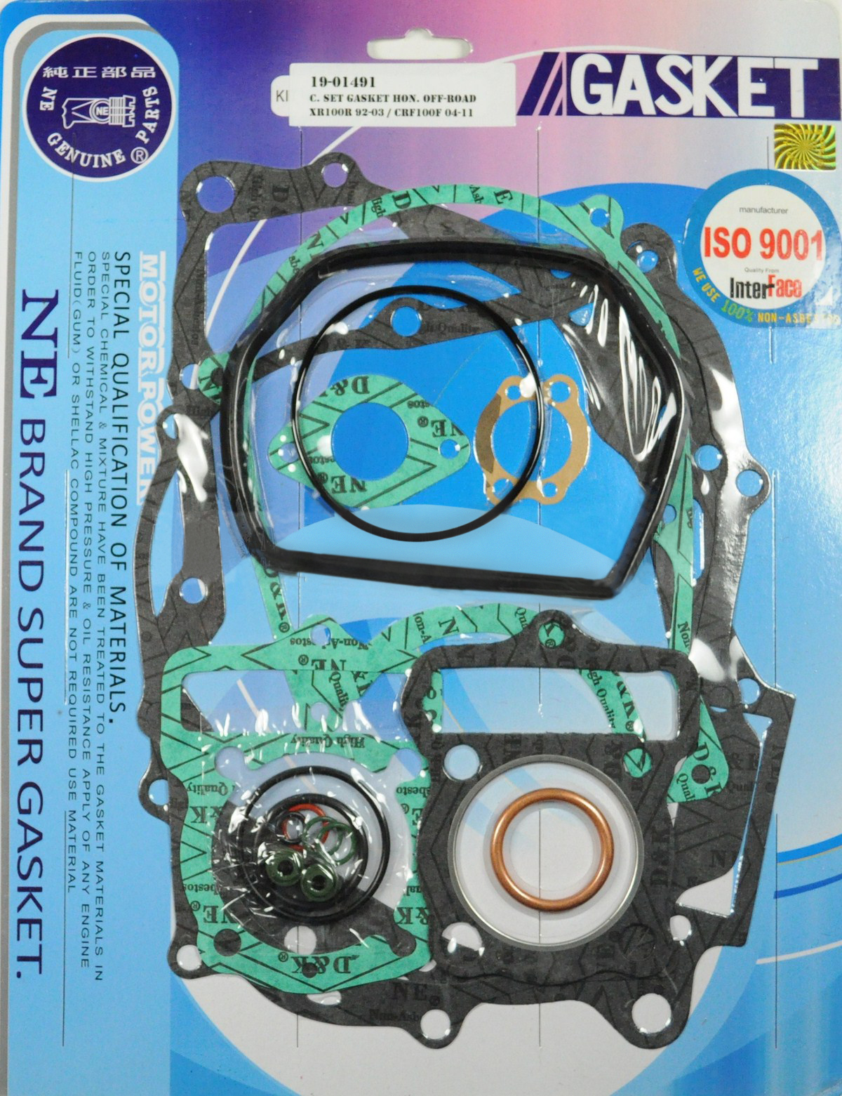 Complete Engine Gasket Kit Honda XR100R CRF100F XR CRF 100 XR100 CRF100