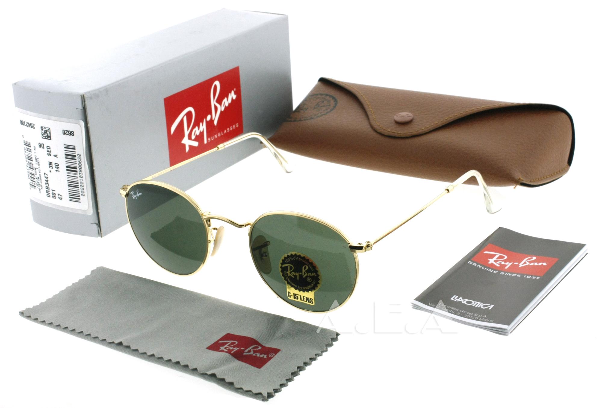 buy ray ban wayfarer  ray ban rb 3447 001 47mm