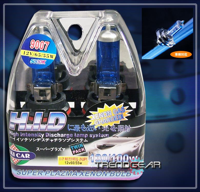 9007 Hb5 65w 5000k Hid Super White Xenon Headlight Bulb Ebay