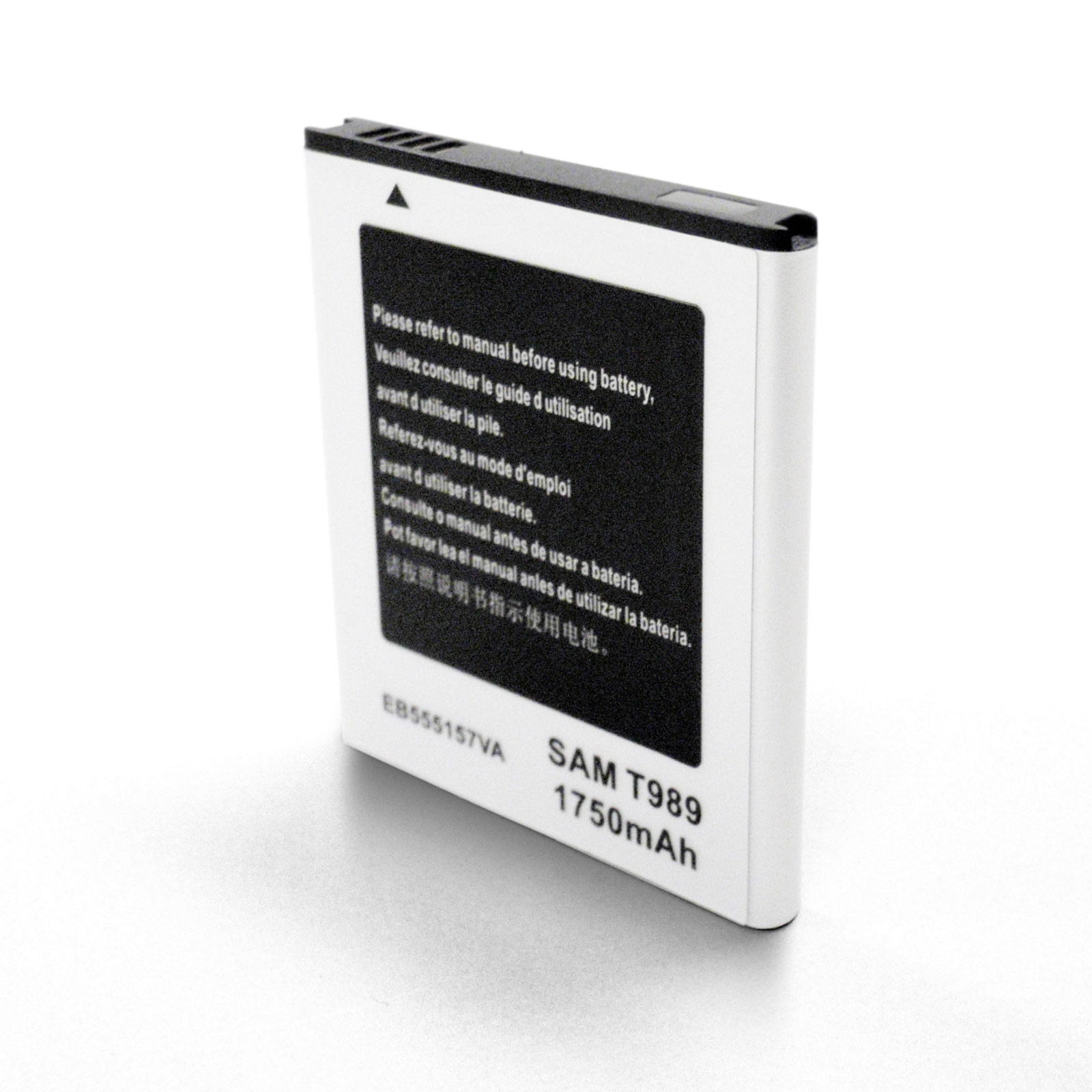 AmeriMax New Battery for Samsung Galaxy S II S2 i9210 At&t Skyrocket SGH-i727 EB-L1D7IBA Rugby Pro SGH-i547 SGH-i547C EB-L1F2HBU at Sears.com