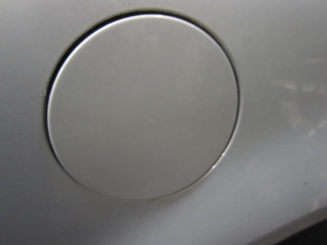 VW Fuel Filler Door Volkswagen Passat 1999 99 459522 at Sears.com