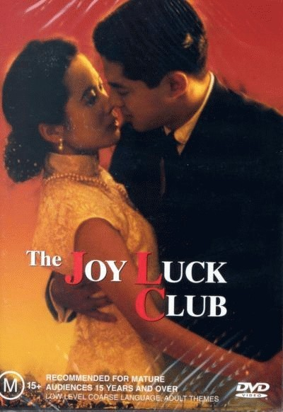 The Joy Luck Club <BR>NEW DVD Movie