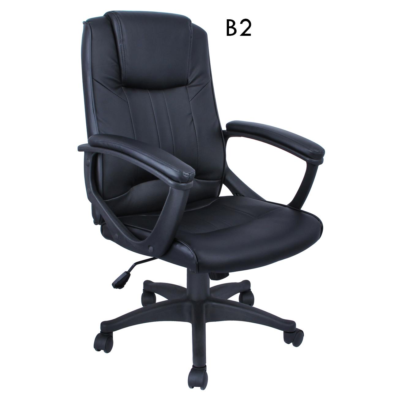 High back pu leather executive ergonomic office chair desk task computer black ebay - Ergo desk chairs ...