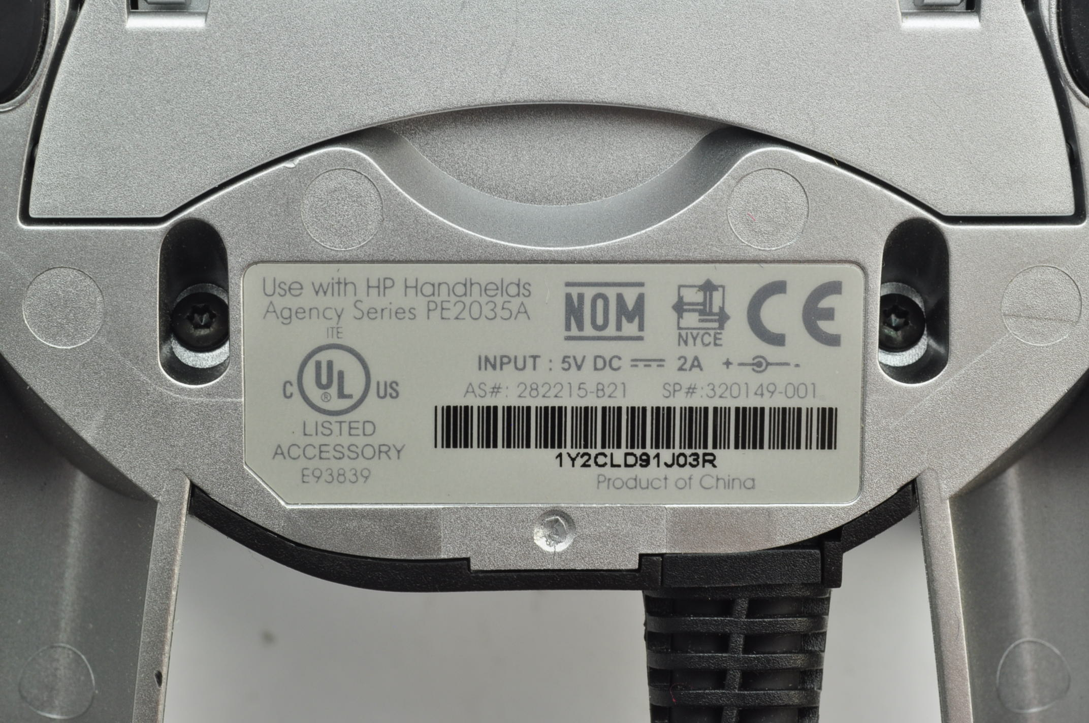 hp invalid electronic serial number