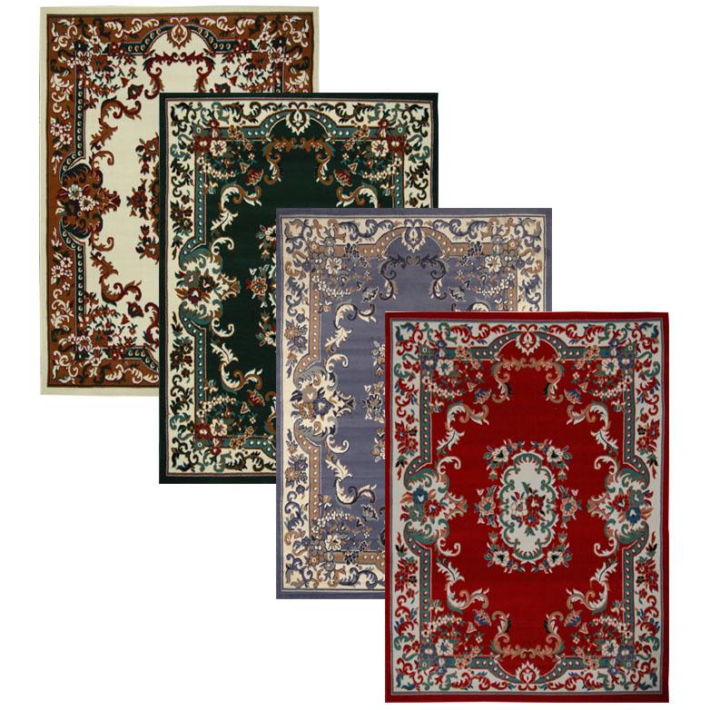 Oriental Floral Border Area Rug 5x8 Scrolls Persian Carpet