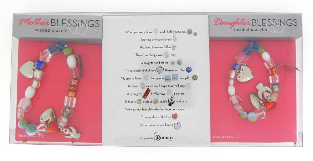 Roman Inc. Mother & Daughter Bracelet - 2 pc. Set Retired at Sears.com