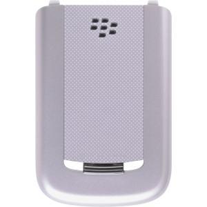 OEM Blackberry Tour 9630 Bold 9650 Battery Door - Silver
