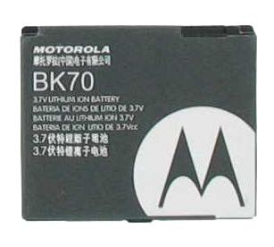 MOTOROLA IDEN Battery (BK70).Bulk packaged.