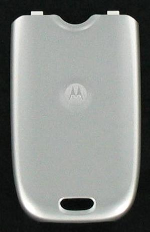 OEM Motorola V190 Extended Battery Door (Silver)