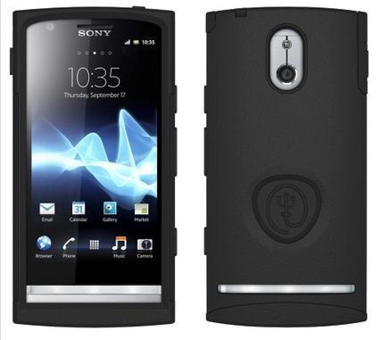 Trident Aegis Case for Sony Xperia P (Black)