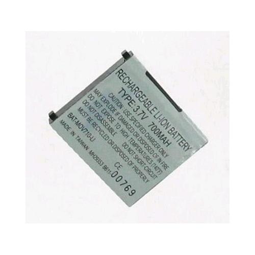 Slim Battery for Motorola A840 E815 E816 V710 - 700 mAh