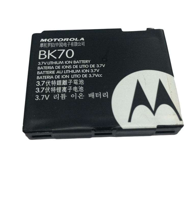 Original Motorola BK70 Battery SNN5823A (Black)