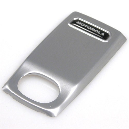 OEM Nextel i830 Extended Battery Door Cover - Silver