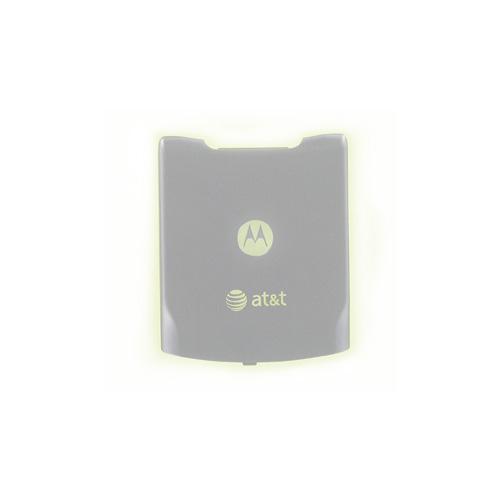 Motorola OEM Standard Battery Door for Razr V3i, V3t (Orchid Pink)