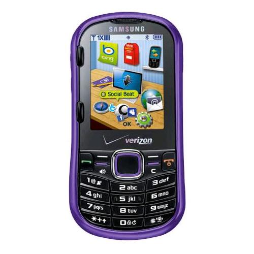 Verizon Replica Dummy Phones/Toy Phones for Samsung Intensity U460 2 - Purple