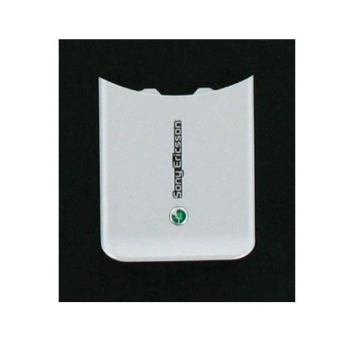 OEM Sony Ericsson W580 Battery Door, Standard size - Silver