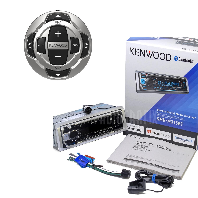 Kenwood Kmr