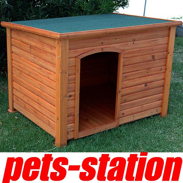 Large Timber Dog Kennel Wood Log House Dk005l Ebay