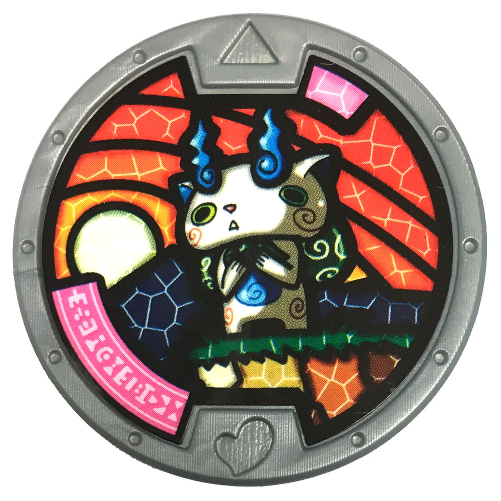 Yo kai watch or yokai medals choose your item for Decoration yo kai watch