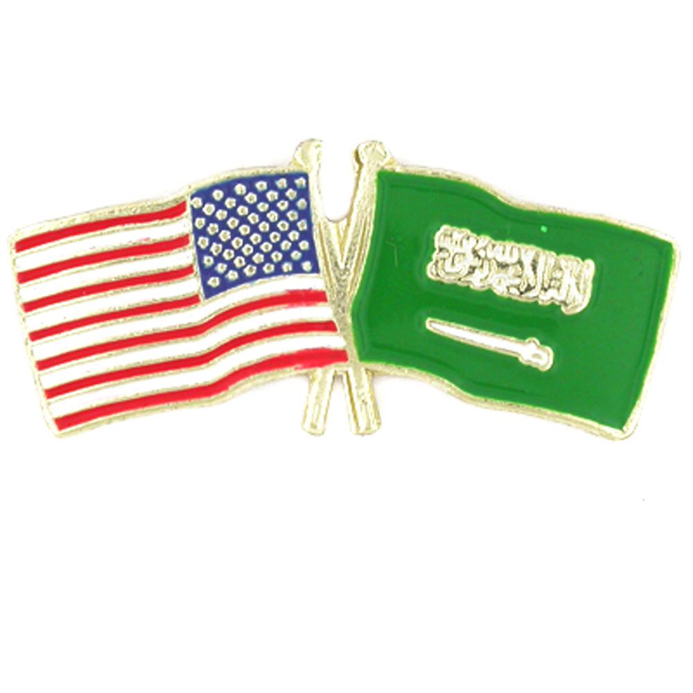 how to call saudi arabia from usa