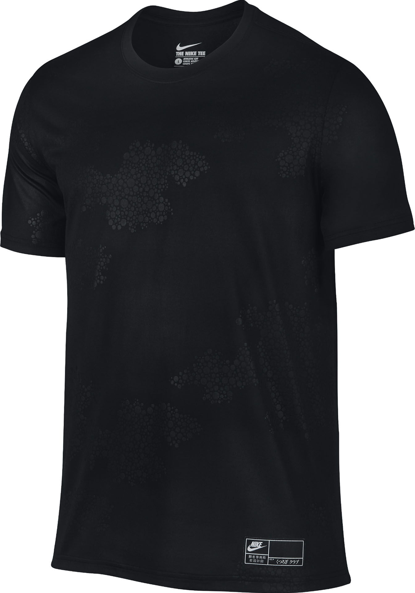 Black t shirt sports - Nike Men S Dri Fit Roshe One Sport Casual T Shirt