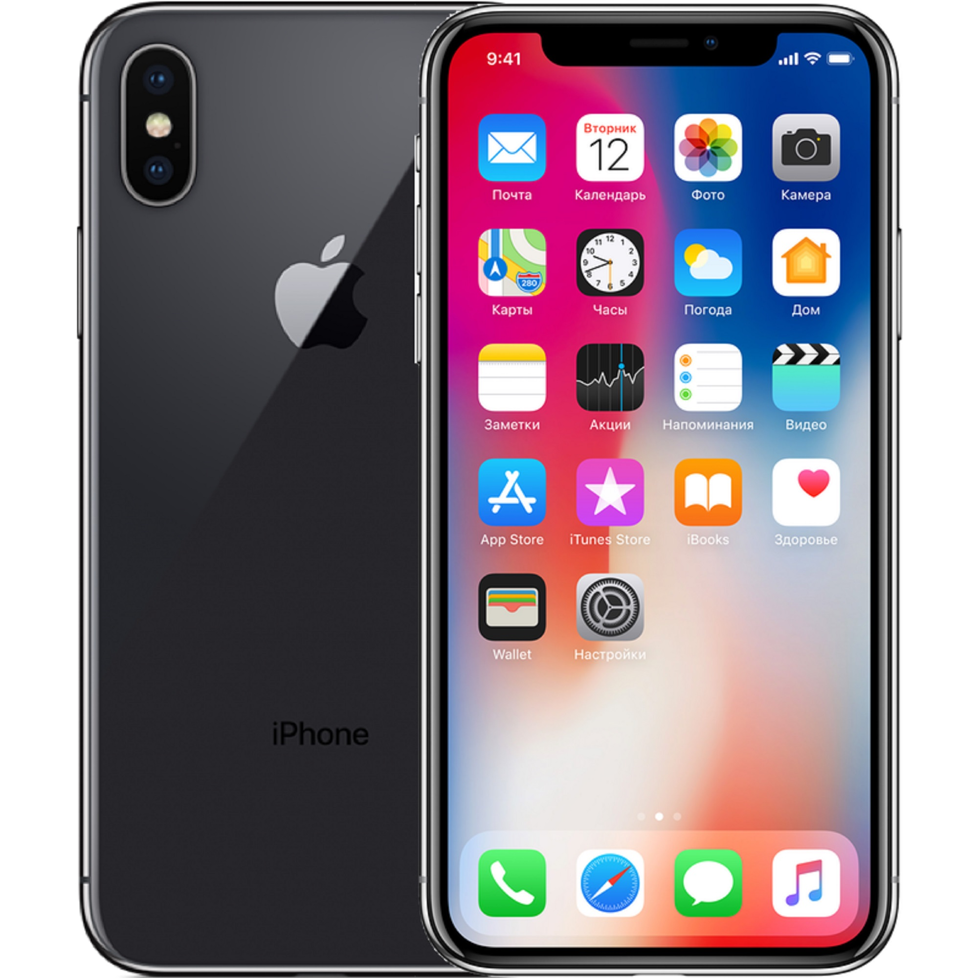 thumbnail 12 - Apple iPhone X 64GB Factory Unlocked Smartphone