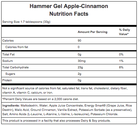 Hammer Nutrition Hammer Gel - Flavor: Apple Cinnamon - Size: Box of 24, Apple Cinnamon, large, image 2