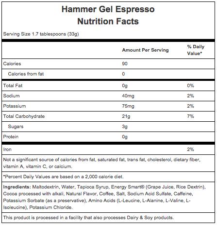 Hammer Nutrition Hammer Gel - Flavor: Espresso - Size: Box of 24, Espresso, large, image 2