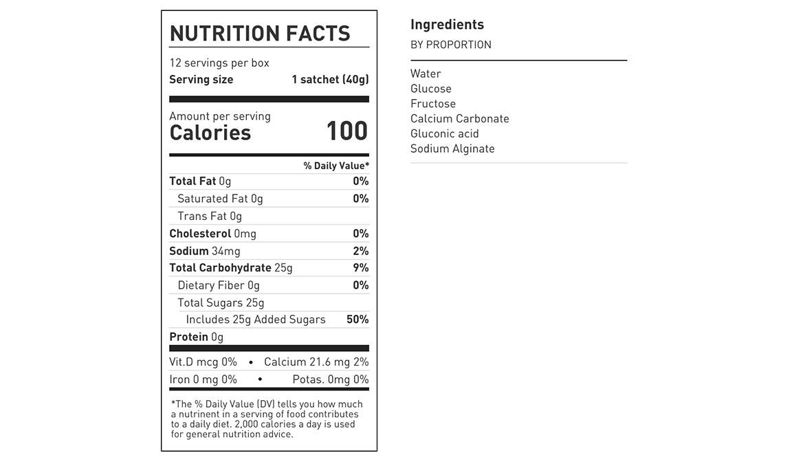 Maurten Gel 100 - Flavor: Unflavored - Size: Box of 12, Unflavored, large, image 3