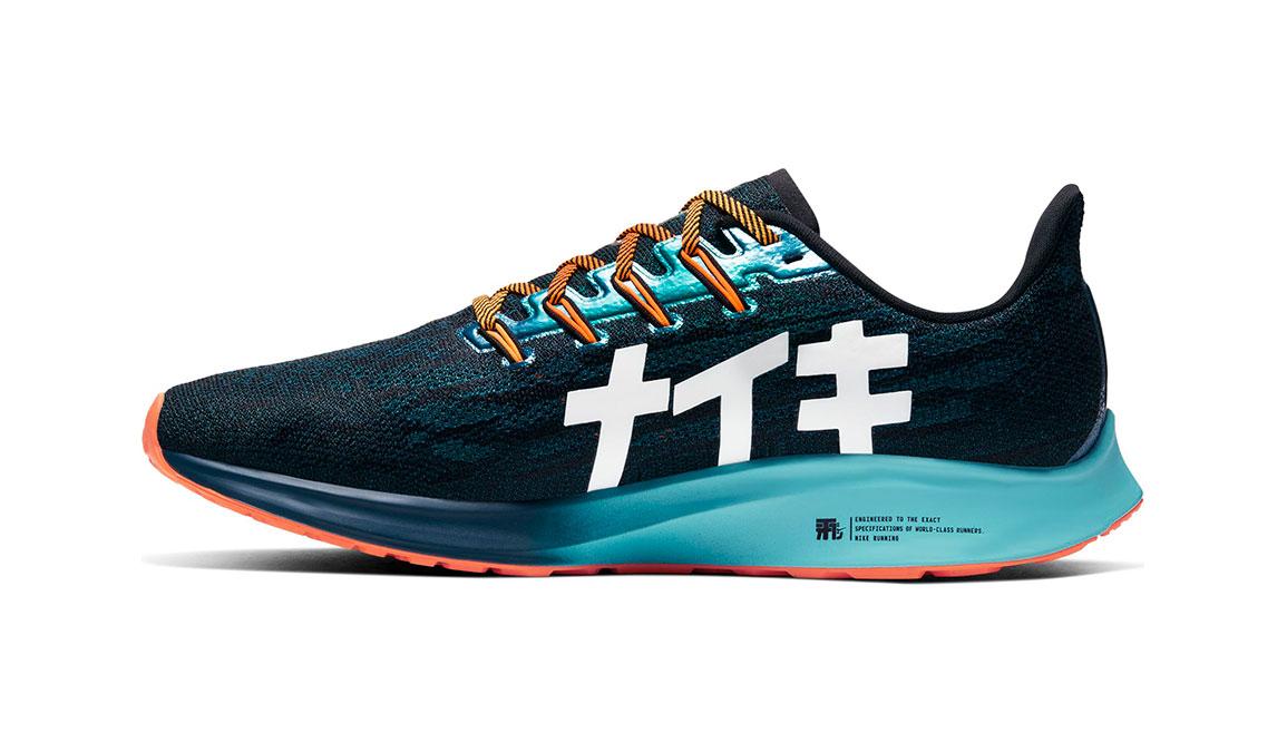 Men's Nike Zoom Pegasus 36 Hakone