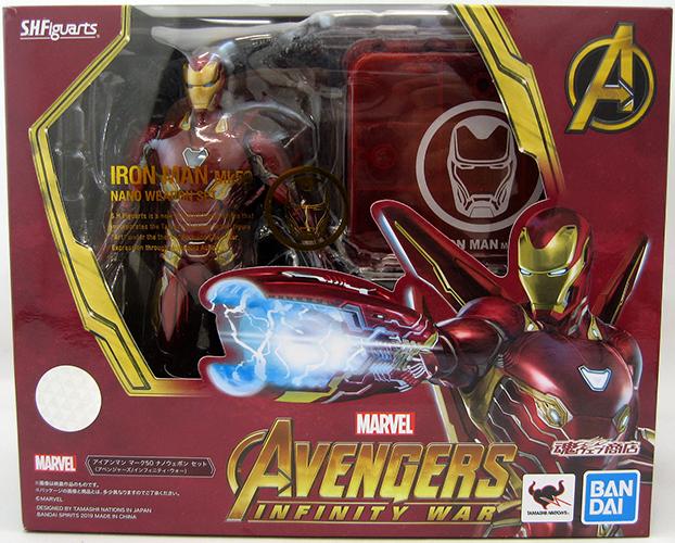 Bandai S.H Figuarts Marvel Avengers Infinity War Iron Man Mk50 Nano Weapons Set