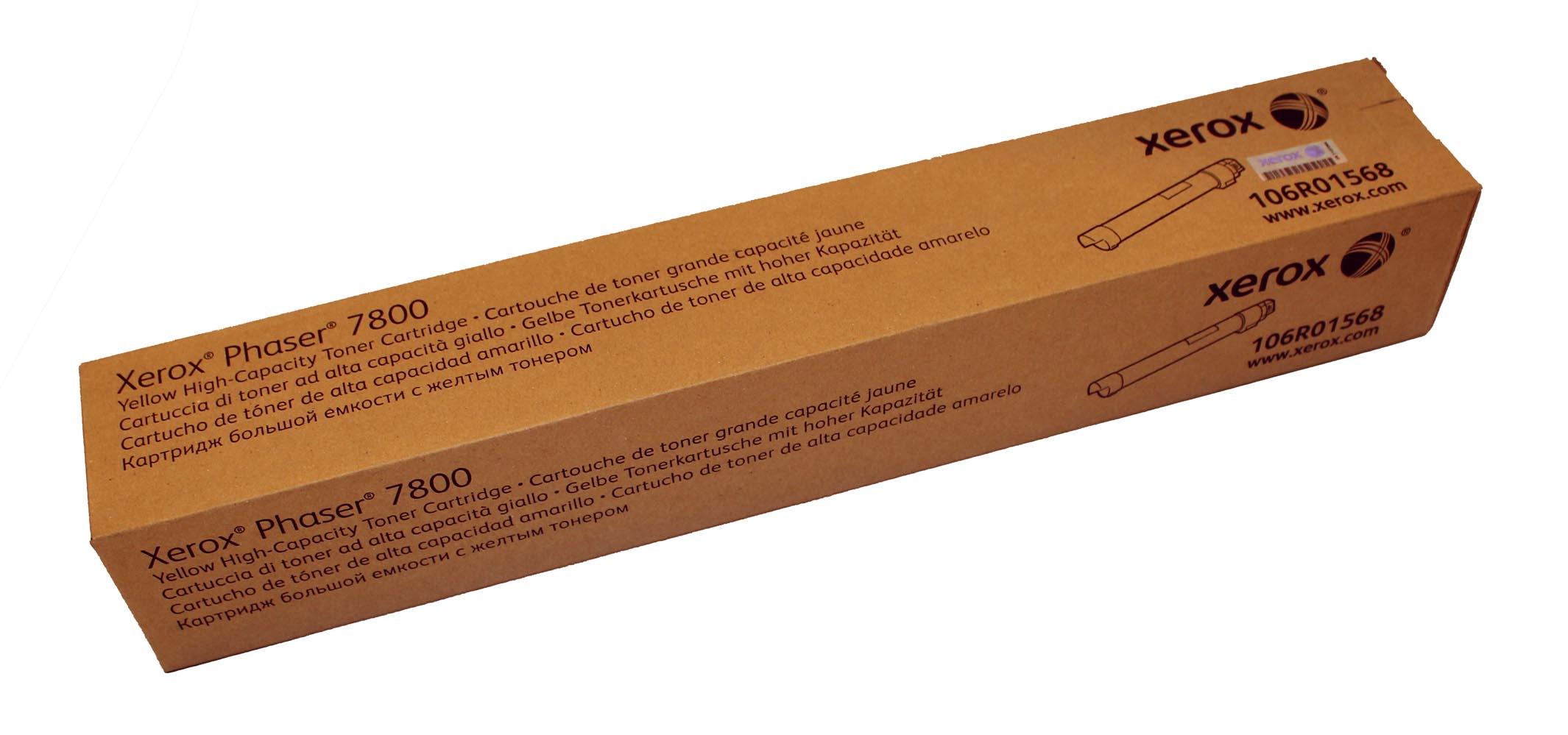 LD Compatible Xerox 106R01568 106R1568 High Yield Yellow Laser Toner Cartridge