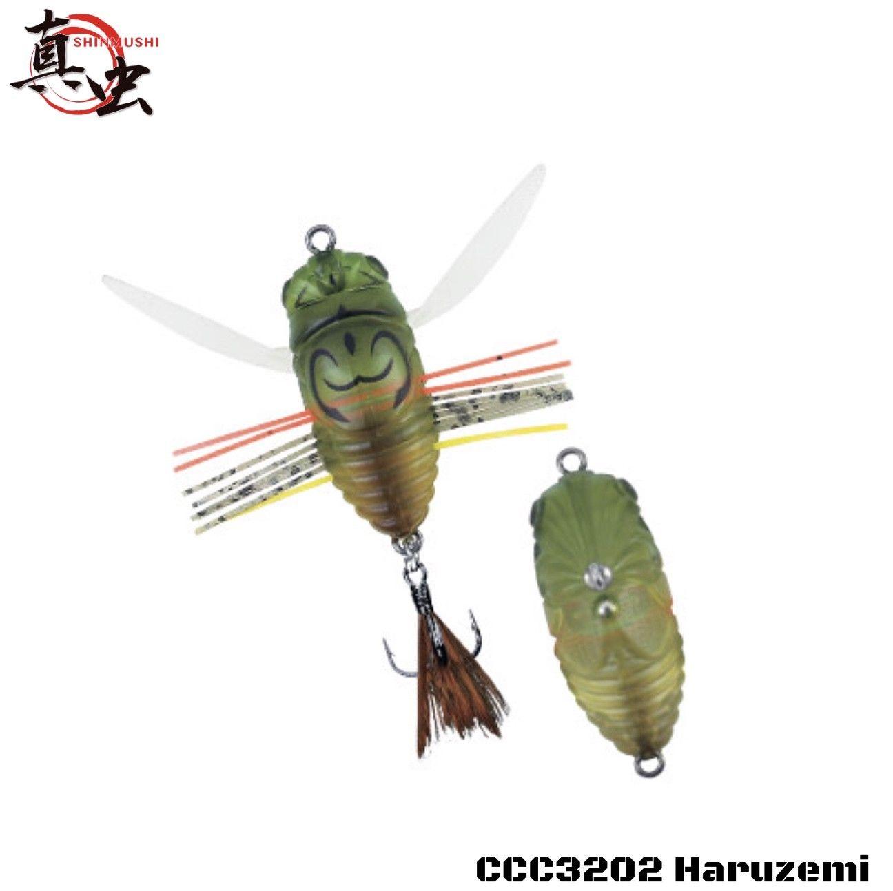 DUO Realis Shinmushi Tsukutsukuhoushi 40mm Cicada Bass Lure Topwater Bait