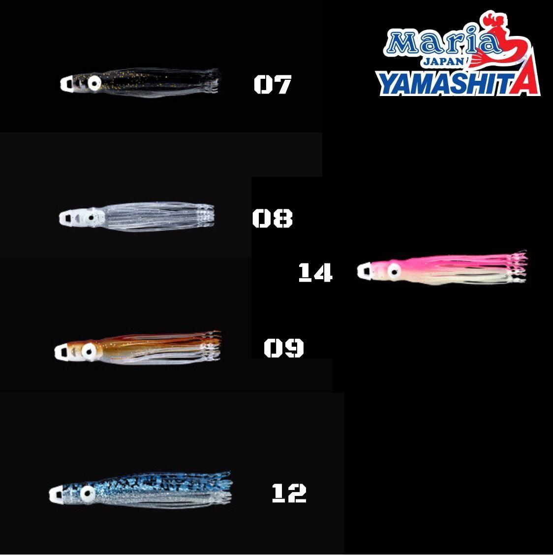YAMASHITA MARIA SQUID FISHING TATAKI RIG SET CHOKUBURA-LEADER