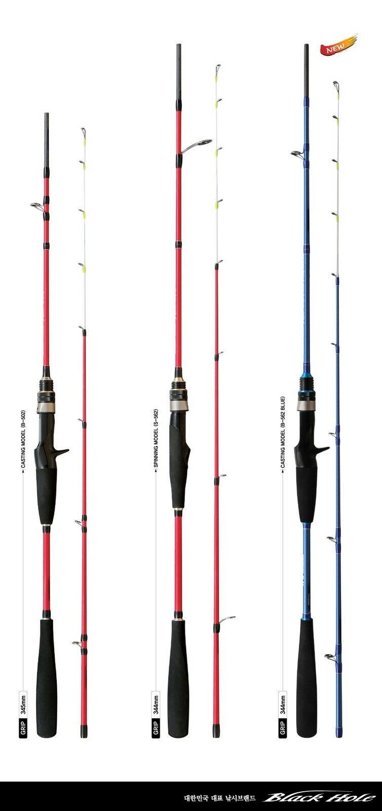 NS RODS BLACK HOLE SQUID FISHING BOAT ROD JJUGING