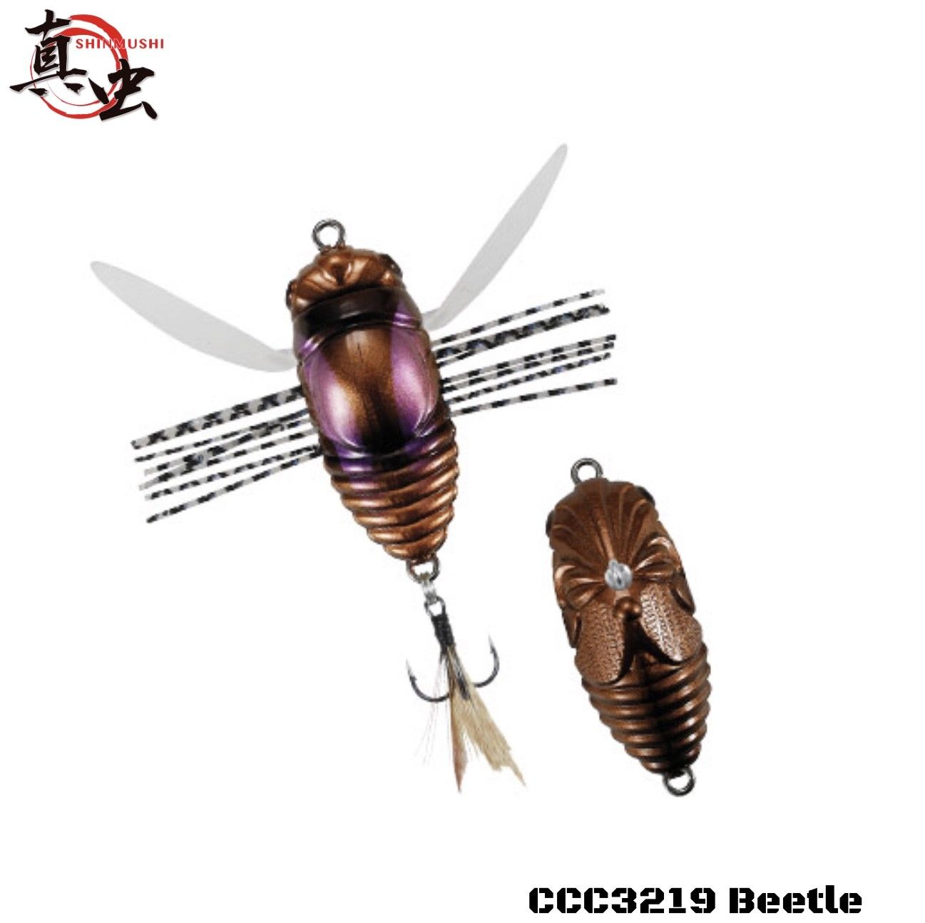 2555 Duo Realis Ko Shinmushi Cicada Schwimmend Köder CCC3202